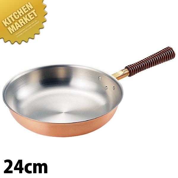 銅楽 まごころフライパン 24cm MD-0111 【kmaa】 フライパン 銅 業務用 領収書対応可能