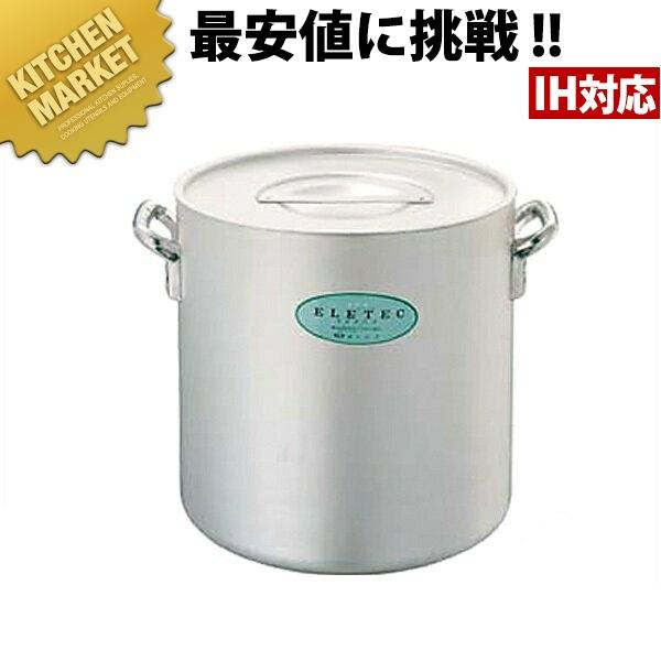 エレテック アルミ寸胴鍋 33cm (27.0L) IH対応 日本製【kmaa】