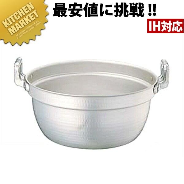 エレテック アルミ料理鍋 33cm 10.0L IH対応【kmaa】