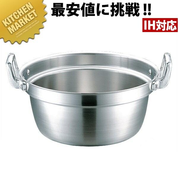 プロデンジ 段付鍋 39cm(15.5L)