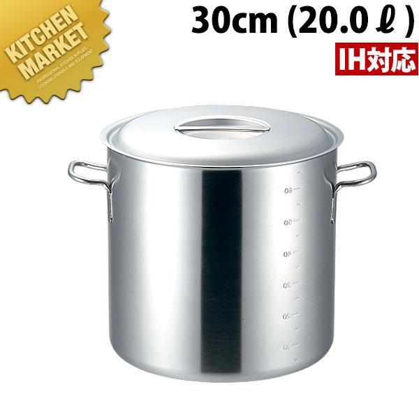 プロデンジ 寸胴鍋 目盛付 30cm (20.0L) ステンレス IH対応 日本製【kmaa】