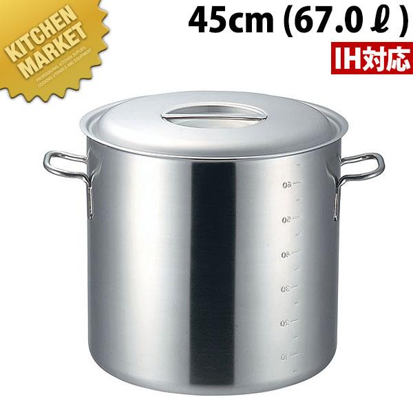 プロデンジ 寸胴鍋 目盛付 45cm (67.0L) ステンレス IH対応 日本製【kmaa】
