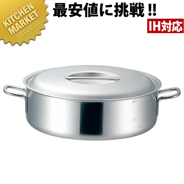 プロデンジ 外輪鍋 目盛付 42cm (18.0L) IH対応 ステンレス 日本製【kmaa】