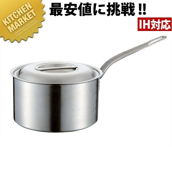 プロデンジ シチューパン 目盛付 24cm (6.2L)ステンレス 日本製 【kmaa】
