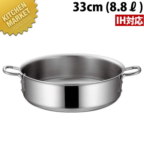 IHマエストロ 3層鋼クラッド 外輪鍋 33cm (8.8L) 本体 IH対応 日本製【kmaa】