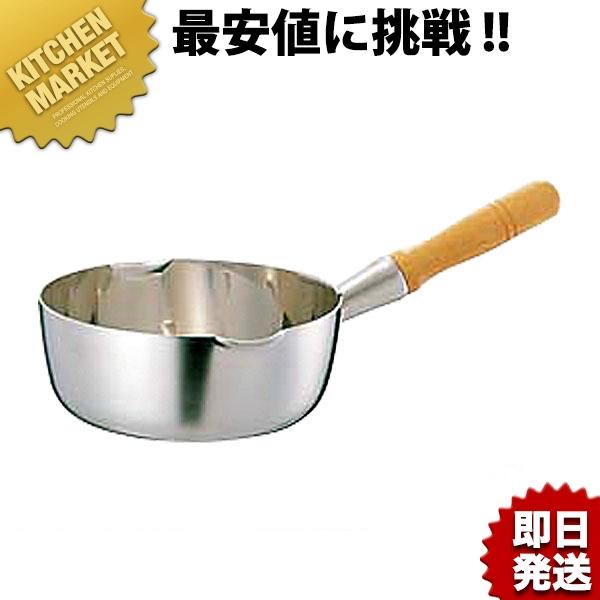 三層鋼 クラッド 雪平鍋 30cm(6.3L) 【kmaa】