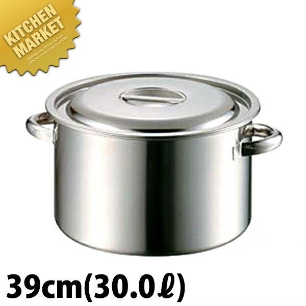 AG 18-8 半寸胴鍋 39cm (30.0L) 日本製 【kmaa】
