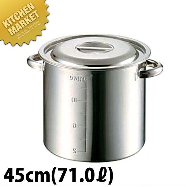 熱い販売 AG モリブデン目盛付寸胴鍋 45cm (71.0L) モリブデン モリブデン (71.0L) 日本製【kmaa 日本製【kmaa】】, サバグン:435144e3 --- canoncity.azurewebsites.net