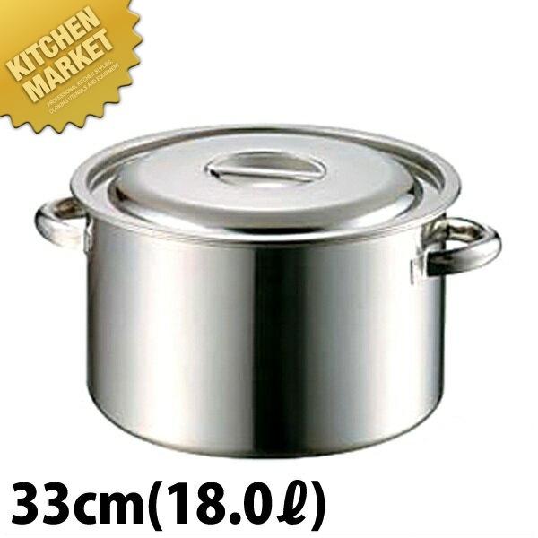 AG モリブデン 半寸胴鍋 33cm (18.0L) 日本製 【kmaa】