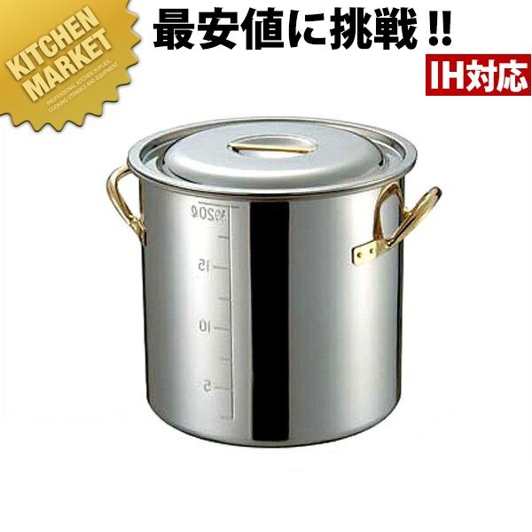 クラッド 目盛付寸胴鍋 27cm (15.0L) ステンレス IH対応 日本製【kmaa】