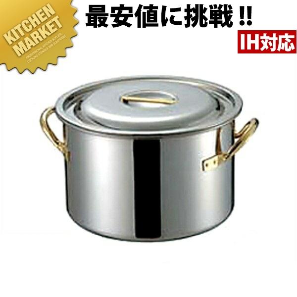 クラッド 半寸胴鍋 36cm (24.0L) IH対応 ステンレス 日本製【kmaa】
