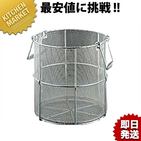 18-8寸胴型スープ取ザル 42cm 【kmaa】
