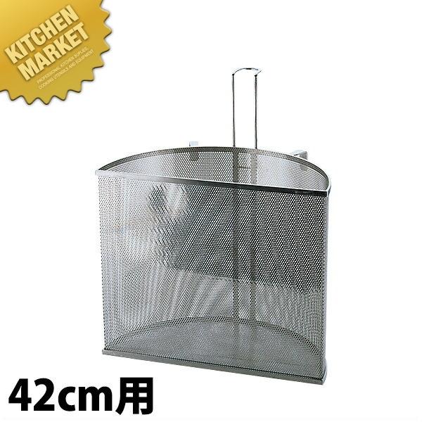 UK 18-8パンチ半丸型スープ取ザル 42cm用 【kmaa】