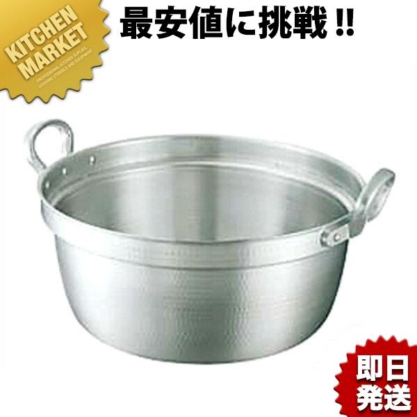 キング アルミ 料理鍋 39cm 16.0L 調理用鍋 両手鍋 アルミ鍋 アルミ製 領収書対応可能