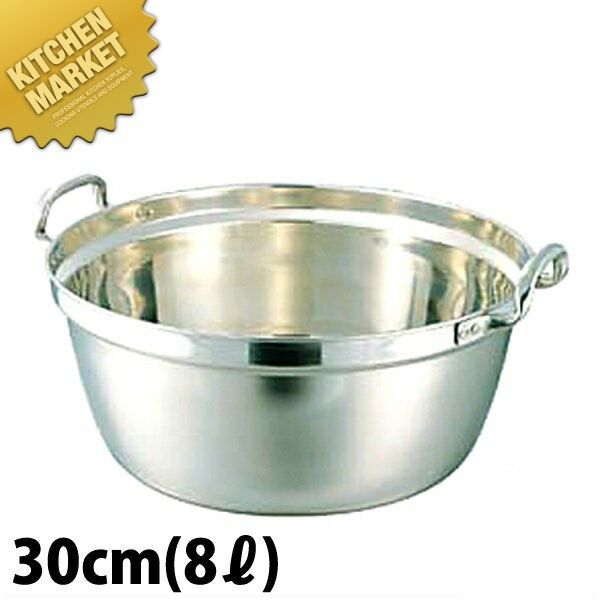 SW 18-8ST料理鍋 30cm 5.5L 調理用鍋 両手鍋 ステンレス 業務用 領収書対応可能