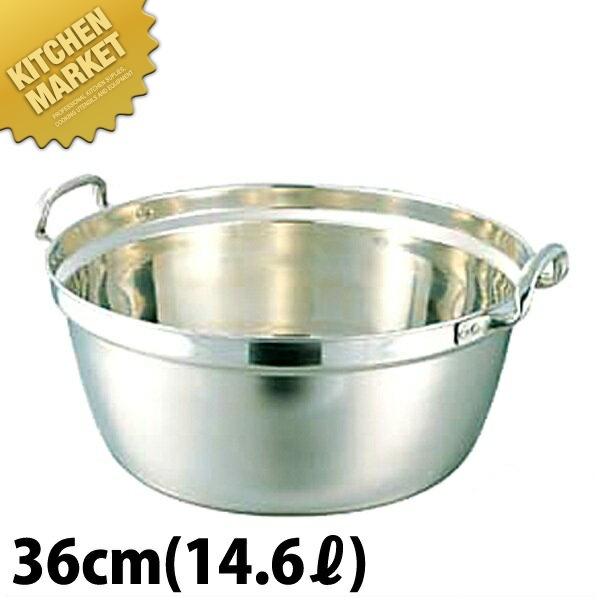 SW 18-8ステンレス 料理鍋 36cm 9.2L 【kmaa】 調理用鍋 両手鍋 ステンレス 業務用 領収書対応可能