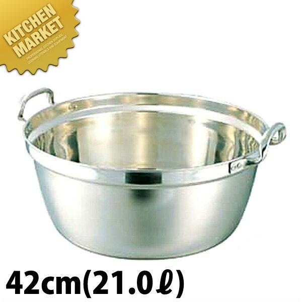 送料無料 SW 18-8ステンレス 料理鍋 42cm 16.0L 【kmaa】 調理用鍋 両手鍋 ステンレス 業務用 領収書対応可能