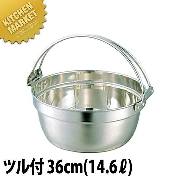【一部予約販売】 SW 18-8ST料理鍋 36cm ツル付 36cm SW 9.2L ツル付【kmaa】, フラワーキッズ:8b9bdb18 --- business.personalco5.dominiotemporario.com