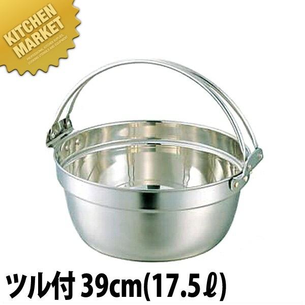 SW 18-8ST料理鍋 ツル付 39cm 13.0L【kmaa】