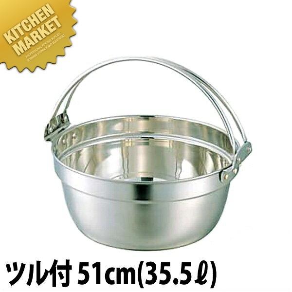 【在庫限り】 SW SW 18-8ST料理鍋 51cm 28L【kmaa】 ツル付 51cm 28L【kmaa】, オフィス家具-J-:3ec3551f --- pokemongo-mtm.xyz