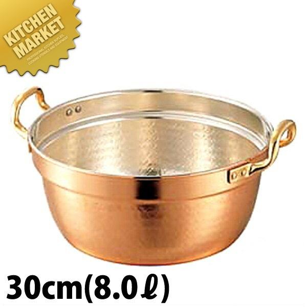 【限定価格セール!】 SW 30cm 銅料理鍋 SW 30cm 5.5L 5.5L【kmaa】【kmaa】, バイクパーツ MotoJam:ab6624a9 --- canoncity.azurewebsites.net