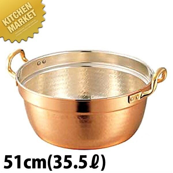 SW 銅料理鍋 51cm 28.0L【kmaa】