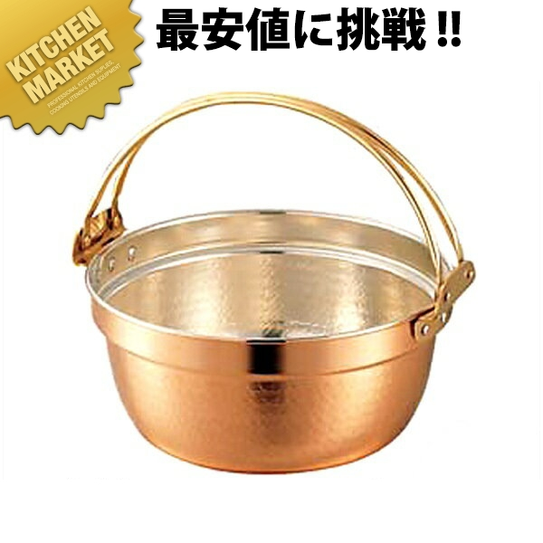 SW 銅料理鍋 ツル付 33cm 7.8L【kmaa】