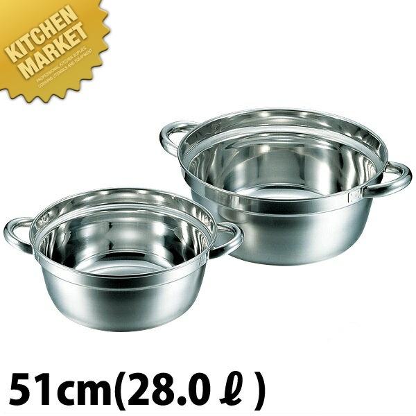 CLO 18-8段付料理鍋 51cm 28.0L【kmaa】