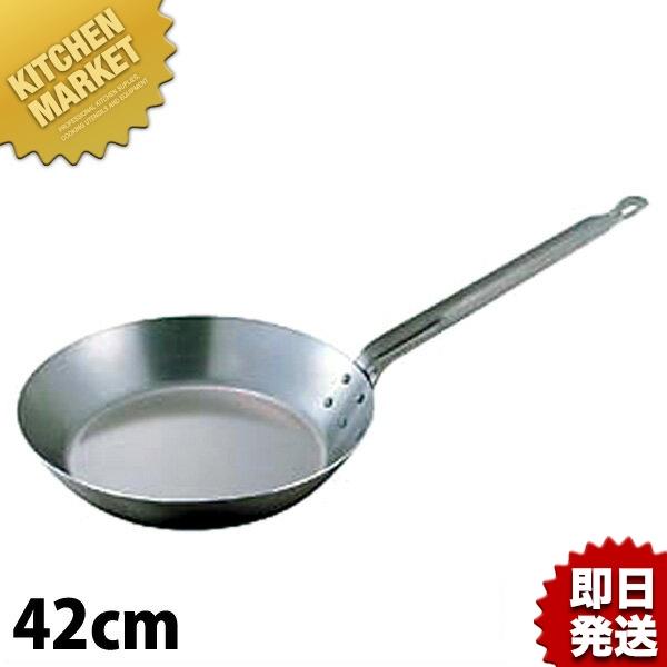 送料無料 キング パン 42cm フライパン 【kmaa】 IH対応 電磁調理器対応 鉄鍋 鉄製 領収書対応可能