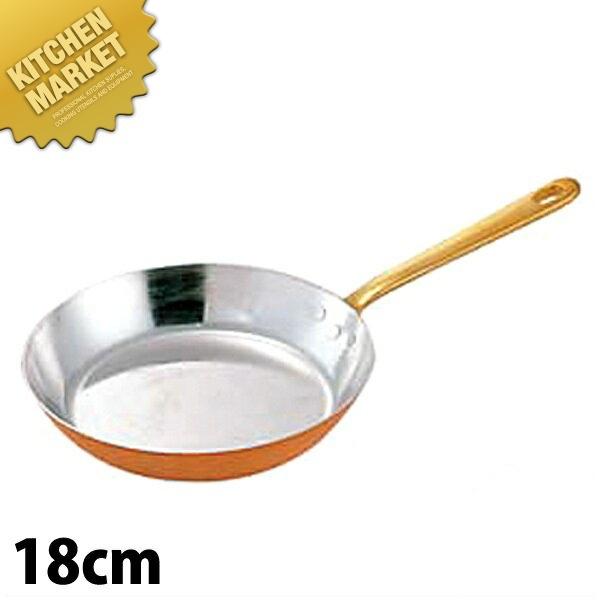 SW 銅丸フライパン 18cm 【kmaa】 フライパン 銅 業務用 領収書対応可能