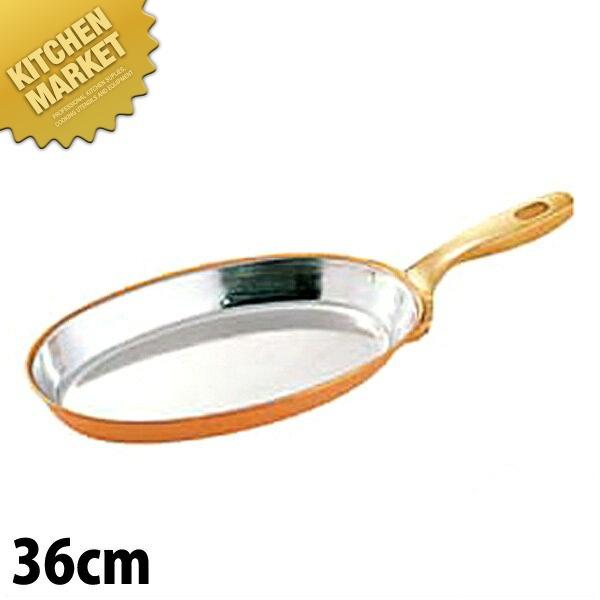 送料無料 SW 銅小判フライパン 36cmフライパン 【kmaa】 炒め鍋 銅 銅鍋 銅製 領収書対応可能