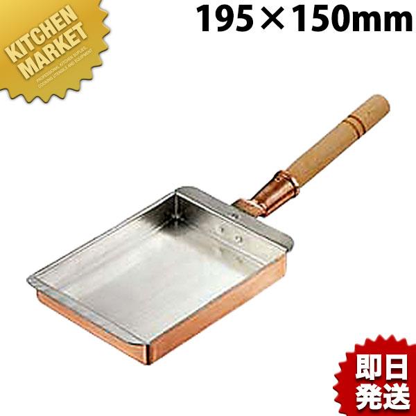 玉子焼き器 卵焼き器 銅製 フライパン 燕三条 日本製 業務用 25%OFF kmaa 売店 スーパーSALE 15cm 関西型 あす楽対応 銅玉子焼き