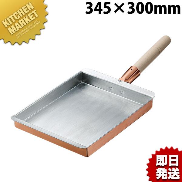 TK 銅玉子焼き 関西型 30cm 【kmaa】