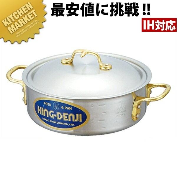 キングデンジ 外輪鍋 目盛付 39cm (15.0L) IH対応 ステンレス 日本製【kmaa】