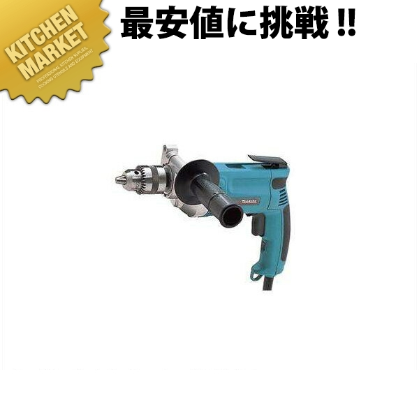 マキタ 電動ドリル DP4002 (無段変速タイプ) 業務用 【kmaa】【C】