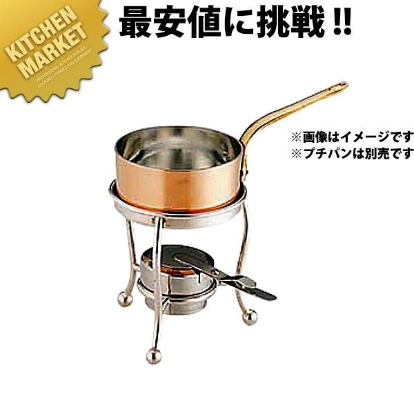 プチパン用レショー [10cm用] 業務用 【kmaa】