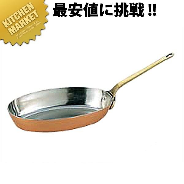 銅 小判プチフライパン 12cmソースパン ミニソースパン 銅鍋 銅製 燕三条 卓上演出 料理演出用品 領収書対応可能