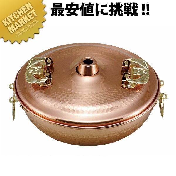 銅 しゃぶ鍋 輝煌 [26cm] しゃぶしゃぶ鍋 シャブシャブ鍋 業務用しゃぶしゃぶ鍋 卓上鍋 銅 業務用 領収書対応可能