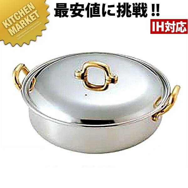 MA チリ鍋 [30cm] IH対応 【kmaa】