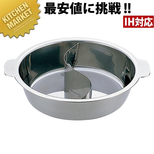 UK チリ鍋 2仕切り (蓋無し) [26cm] IH対応 【kmaa】
