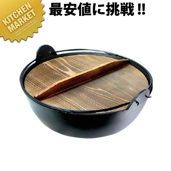送料無料 五進 アルミ ジャンボ 田舎鍋 36cm vやまが鍋 料理鍋 宴会用 卓上鍋 領収書対応可能