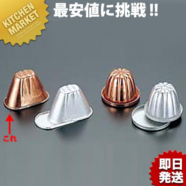 銅 アイスクリーム富士型 アイスクリーム型 ゼリー型 アイス型 業務用 あす楽対応 領収書対応可能