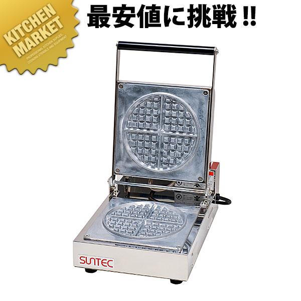 ワッフルベーカー ST-1ワッフルメーカー ワッフル 焼き器 通販 業務用 【kmaa】【C】