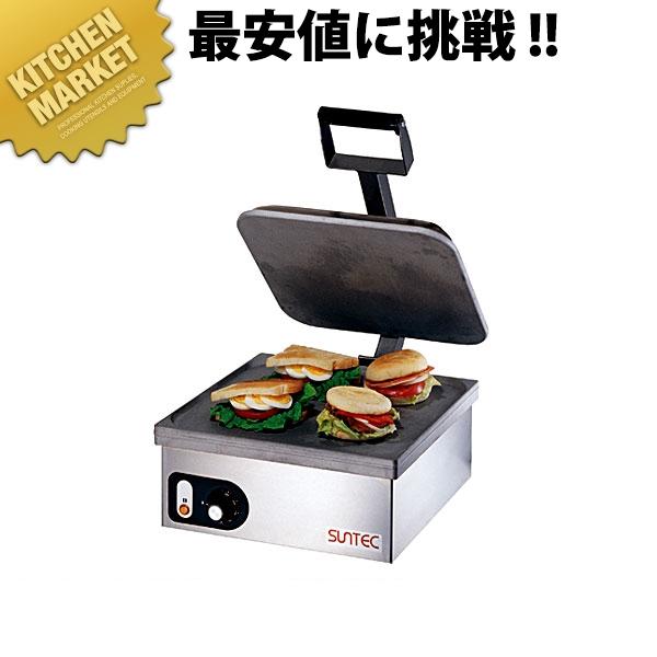 プレス サンドメーカー SP-1ホットサンドメーカー ホットサンド焼き器 ホットサンド メーカー 通販 業務用 【kmaa】【C】