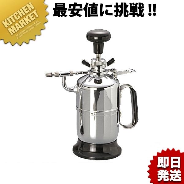 送料無料 噴霧器 #10 960c 【kmaa】 あす楽対応 真鍮製 スプレー 消毒 清掃 領収書対応可能