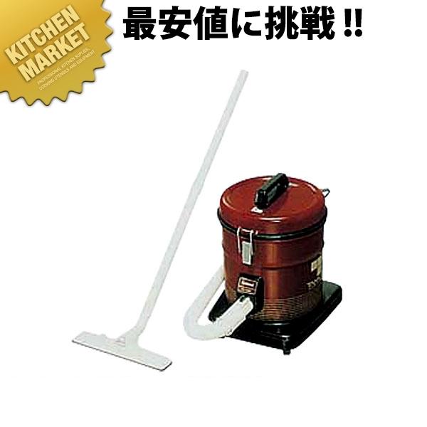パナソニック 店舗用掃除機 MC-G200P 業務用 掃除機 【kmaa】
