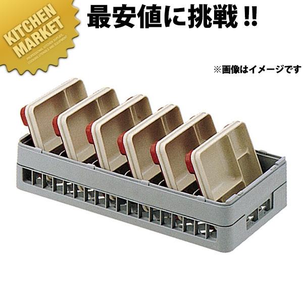 弁慶 テーブルウェアーラック 6仕切り HT-6-195 洗浄用ラック【kmaa】