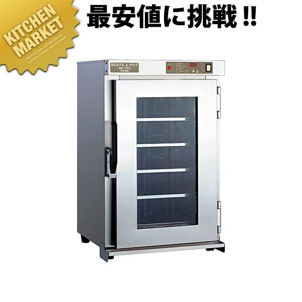 電気温蔵庫 NB-7FG【運賃別途】【kmaa】
