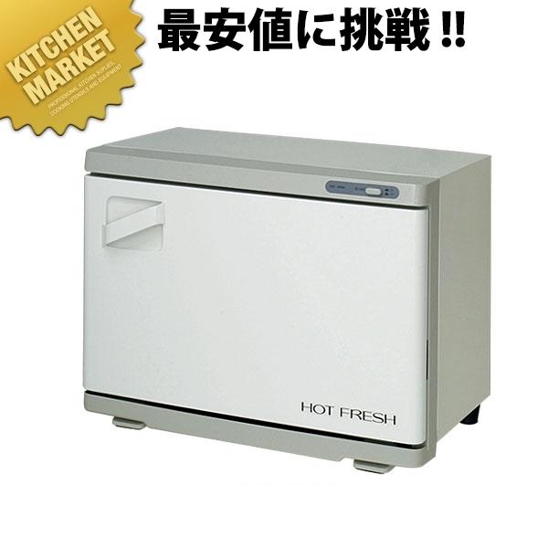 タオルウォーマー MC-25FA 【kmaa】