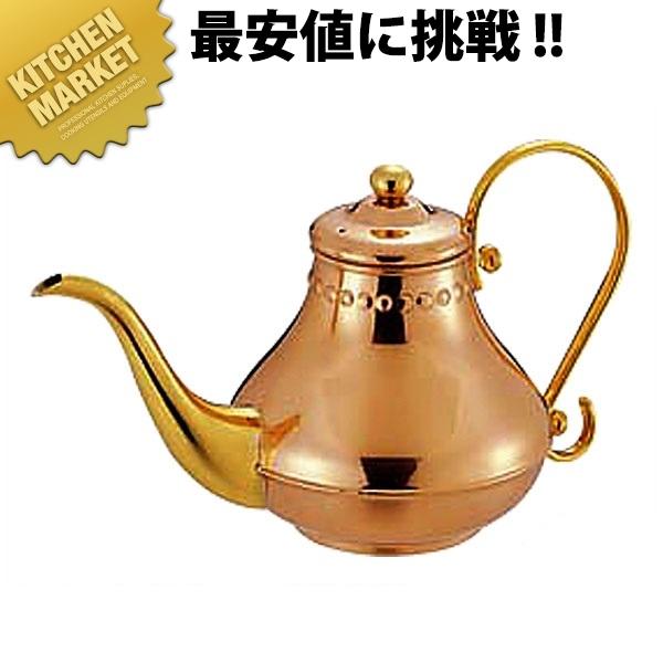 銅 アラジン コーヒーポット 5人用 900cc 【kmaa】